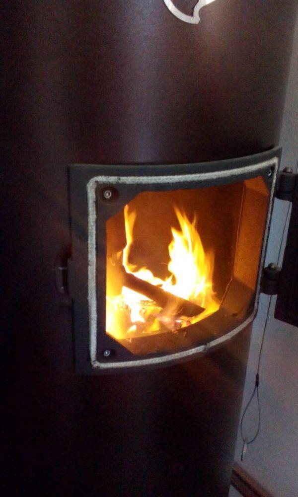 ardere centrala